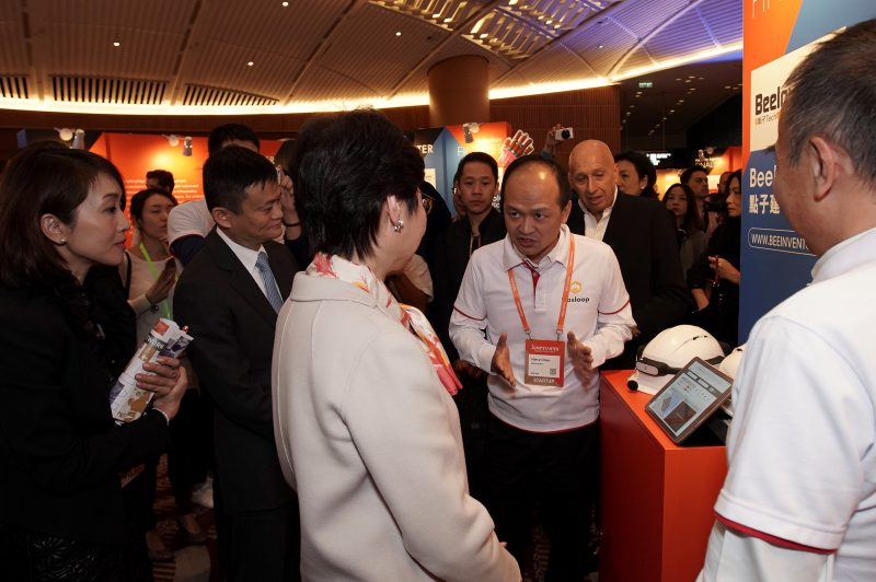 alibaba Carrie Lam and Jack Ma